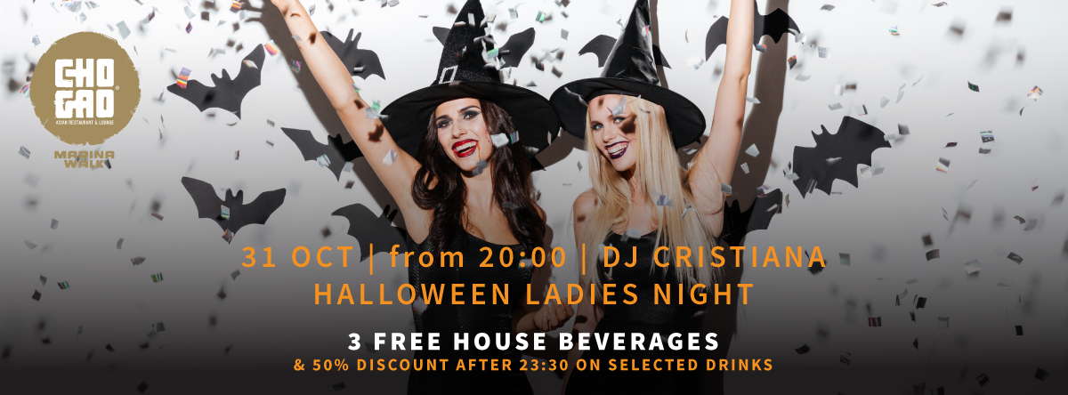 Halloween Ladies Night