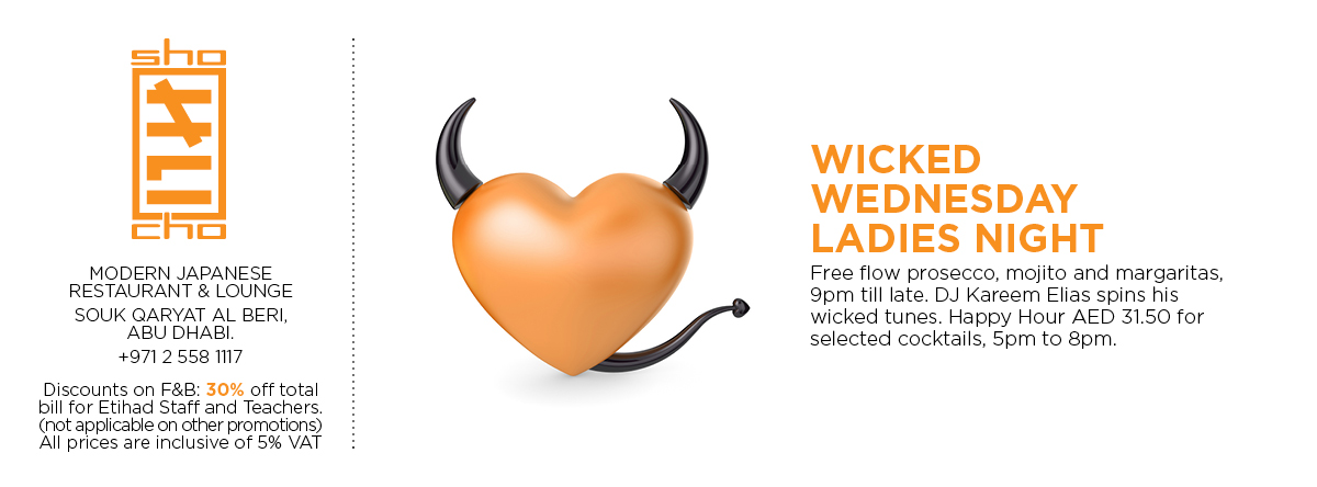 Wicked Wednesday Ladies Night @ Sho Cho