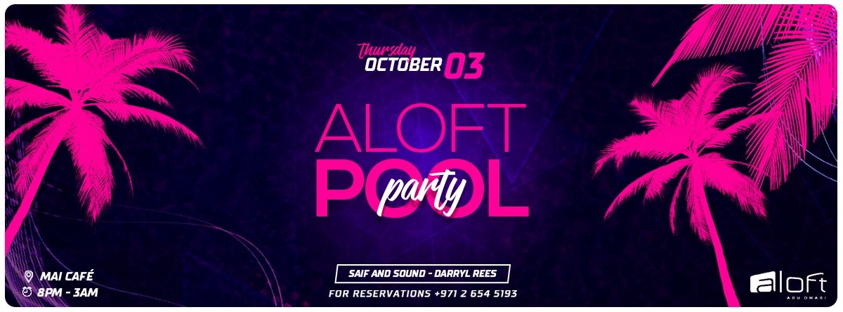 Aloft Pool Party